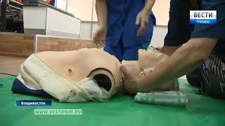 Симуляционный центр скорой медицинской помощи открыли в Приморье