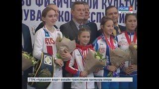 В Минспорта Чувашии состоялось чествование победителей и призеров международных соревнований