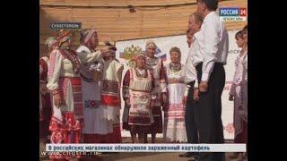 В Севастополе прошли Дни чувашской культуры