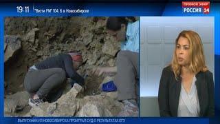 Новосибирские археологи: неандертальцам было не чуждо чувство прекрасного