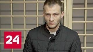 Дважды наехал, затем избил: пострадавший в больнице, неадекватного водителя ждет арест - Россия 24