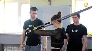 Заряд бодрости # 123. Тренировки TRX