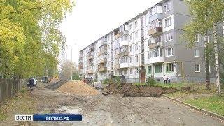 Семь проблемных дворов отремонтирует «Магистраль»