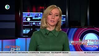 «Личный прием». Наталья Паншина. 23.05.18.