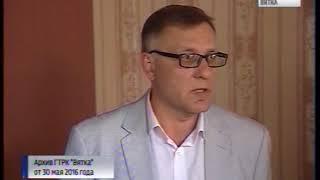 Кировчан интересует дальнейшая судьба здания бывшей Вятской кунсткамеры(ГТРК Вятка)