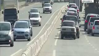 Жители посёлка Бугач тратят 20 минут на переход дороги