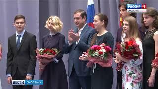 Смоленским выпускникам вручили золотые медали
