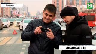Сразу две аварии произошли на пересечении улиц Чистопольская и Меридианная | ТНВ