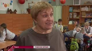 Определились лучшие педагоги Томска