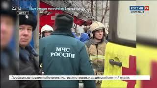 Охрана труда в Мордовии не на высоте