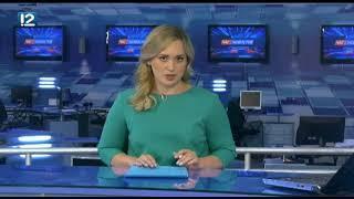 Омск: Час новостей от 6 июля 2018 года (14:00). Новости