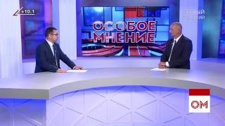 Особое мнение. Дмитрий Новиков. Эфир от 03.10.2018