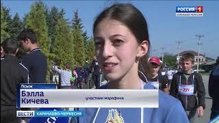 В ауле Псыж состоялся масштабный марафон в честь Героя Советского Союза Замахшяри Кунижева