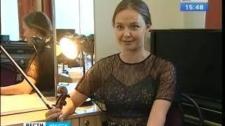 Международный фестиваль «Звёзды на Байкале» открылся в Иркутске