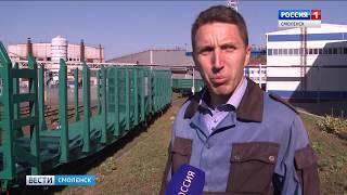 Рославльский вагоноремонтный завод провел субботник в честь годовщины освобождения Смоленщины
