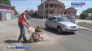 Волгоградские общественники проверили качество отремонтированных дорог