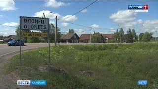 В Олонецком районе зарегистрированы случаи заболевания, похожего на корь