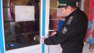 Судебные приставы приостановили деятельность торгового центра на Гурьевском рынке в Уфе