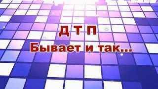 Кисловодская ДМШ 2 ДТП