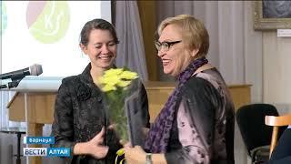 «Новости культуры» с Верой Климановой. Программа от 10 ноября 2018 года