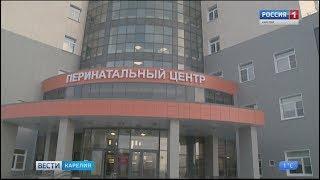 В новом здании перинатального центра открыли консультативно-диагностическое отделение