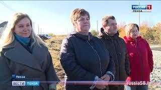В двух микрорайонах Пензы запустили газораспределительную станцию