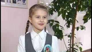 Школьница из Покачей выиграла всероссийский конкурс