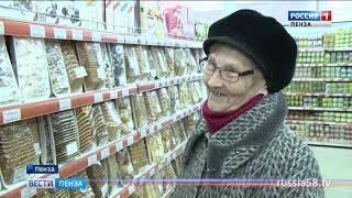 Как пензенцам сэкономить при подготовке к Новому году