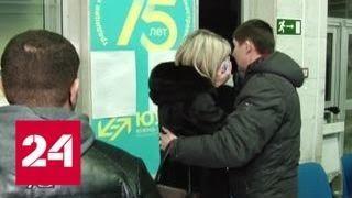 В Оренбургской области - день траура по погибшим в крушении Ан-148 - Россия 24
