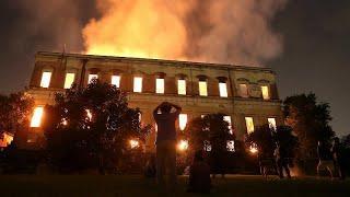 Музей сгорел, коллекция уничтожена