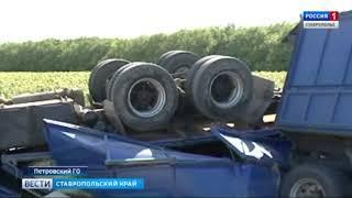 Водитель фуры погиб на Ставрополье