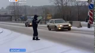 Полицейские на дорогах Иркутской области будут проверять, как перевозят детей в автомобилях