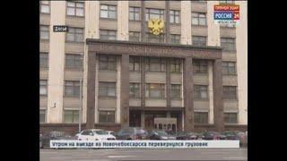 Госдума поддержала президентские поправки к законопроекту об изменениях в пенсионном законодательств