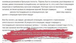 Скандал в ЦРБ: хирурга из Белозерска обвиняют в «пьяной» операции