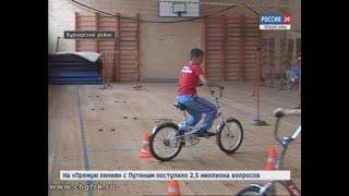 Чувашские школьники вошли в десятку лучших на всероссийских соревнованиях юных инспекторов дорожного