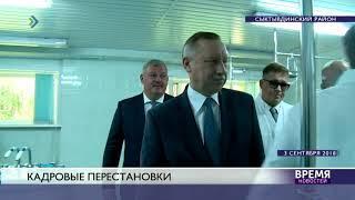 Мэр Санкт-Петербурга ушел