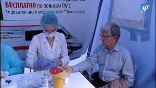 На Софийской площади разместился мобильный центр медицинской профилактики