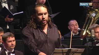На курганском фестивале состоялась премьера поэмы «Казнь Степана Разина»