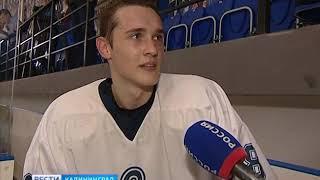 ФСБ устроила хоккейный турнир в Калининграде