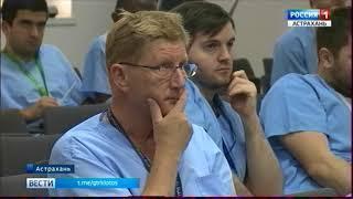 В Астрахани открылся первый в России тренинговый центр по оперированию работающего сердца