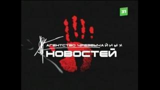 Новости 31 канала. 10 декабря