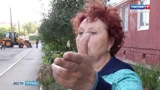 Пермские дворы благоустраивают с учетом мнения жителей
