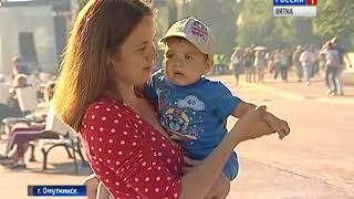 Омутнинск отметил День металлурга и юбилей города (ГТРК Вятка)