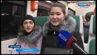 В Астрахани пустили новый пригородный поезд