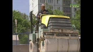 """В Промышленном районе по программе """"Комфортная городская среда"""" начали ремонтировать двор"""