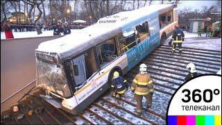 СК РФ назвал причину ДТП с участием автобуса у метро «Славянский бульвар»