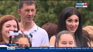 ВЕСТИ-ИРЫСТОН // 05.09.2018
