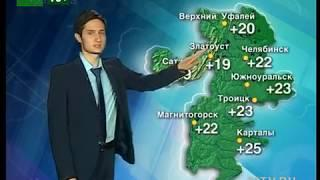 Прогноз погоды от Рауля Шакурова на 12,13,14 августа