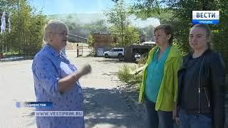 Промышленная гарь накрыла жилой микрорайон Владивостока