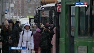 Власти назвали новые тарифы на проезд в общественном транспорте Новосибирска
